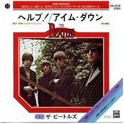 Beatles Help 45