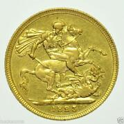 1823 Coin