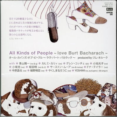 JIM O'ROURKE-ALL KINDS OF PEOPLE -LOVE BURT BACHARACH- PRODUCED...-JAPAN CD
