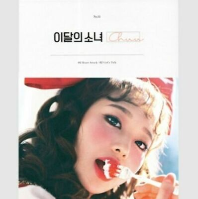 MONTHLY GIRL LOONA - CHUU Single Album, Brand New & Sealed, Free tracking number