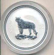 Year of The Tiger Coin