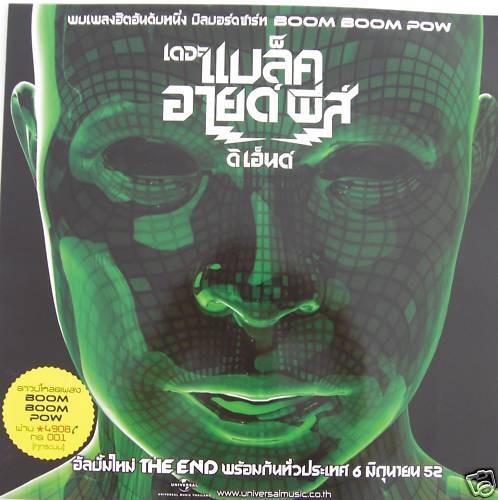 """BLACK EYED PEAS """"THE END"""" THAILAND PROMO POSTER -Will.I.Am, Apl.De.Ap,Taboo,Ferg"""
