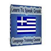 Learn Greek