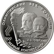 Palladium Münze