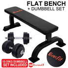 Weight Set Strength Training Benches