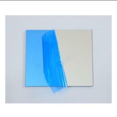 First Reflector Projector Optical Front Surface Mirror Diy Accessories 122x106mm