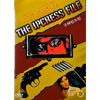 THE IPCRESS FILE (1965) DVD - Michael Caine (New & Sealed)