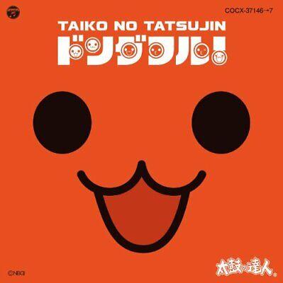 Taiko no Tatsujin Original Soundtrack ;Dondafulu!