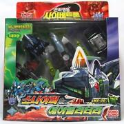 Transformers Armada Thrust
