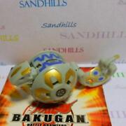 Bakugan Serpenoid