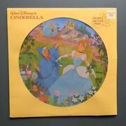 Disney Cinderella LP