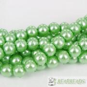 Loose Green Pearls