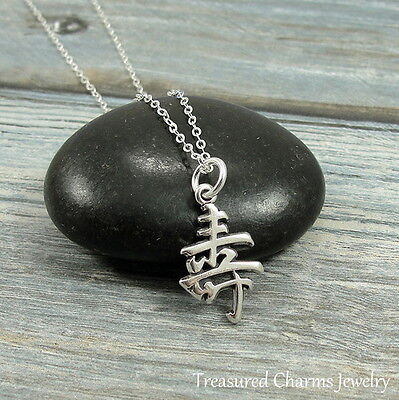 925 Sterling Silver Chinese Long Life Charm Necklace - Longevity Symbol Jewelry (Long Life Symbol Charm)