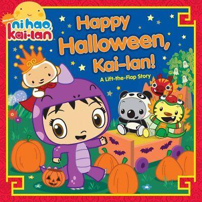 Happy Halloween Story (Happy Halloween, Kai-lan!: A Lift-the-Flap Story (Ni Hao Kai-lan (Quality 8x8)))