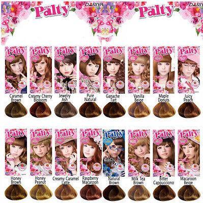 Palty Dariya Japan Trendy Hair Dye Color Hair Coloring