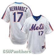 Keith Hernandez Jersey