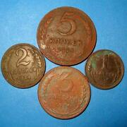 USSR Coin Set