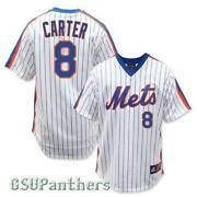 Gary Carter Jersey