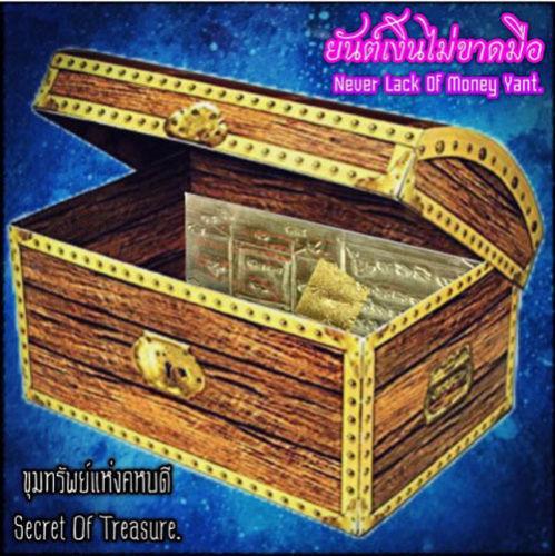 Never Lack Money Yant Phra Arjarn O Thai amulet lucky Rich Attract Wealth Magic