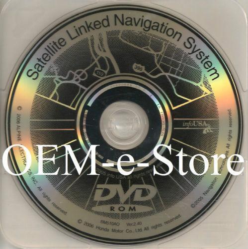 Honda DVD Map Update