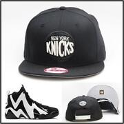 New Era Snapback Knicks