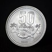 Laos Coins