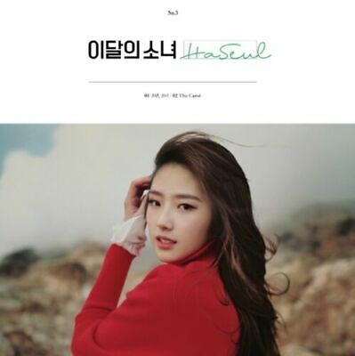 MONTHLY GIRL LOONA - HaSeul Single Album, New & Sealed, Free tracking number