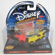 Disney Wild Racers