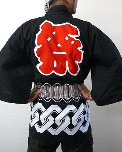 Happi Hanten Japan Traditional Coat for Matsuri Festival Watsunagi Black S Size