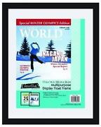 Magazine Display Frame