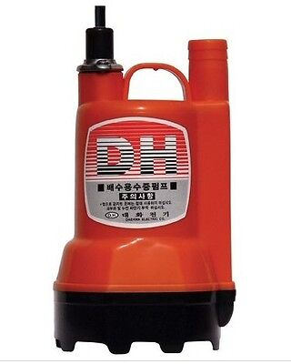 DC 12V 100W Small & Powerful Submersible Water Pump 1100GPH Max lift 6m for Pond