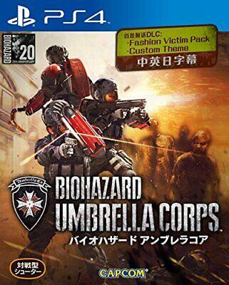 RESIDENT EVIL UMBRELLA CORPS PlayStation PS4 2016 Multi-Language Pre-Owned, usado comprar usado  Enviando para Brazil