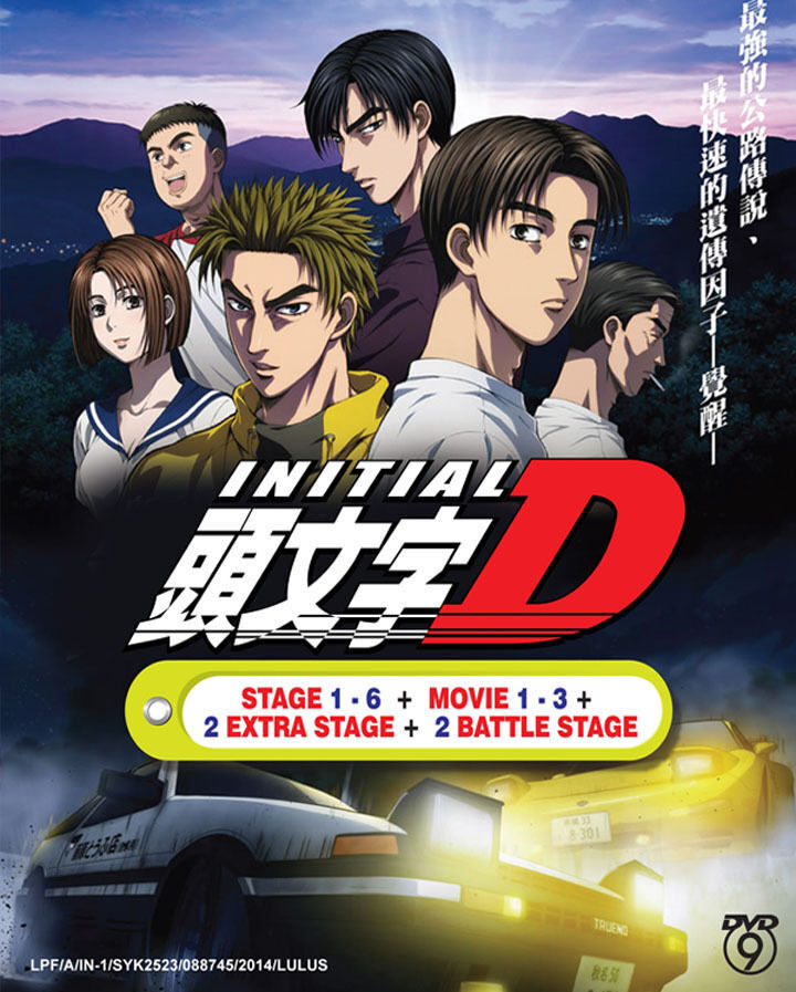 Details about DVD Anime Initial D stage 1-6+Movie 1-3+2 Extra stage +2  battle stage USA Seller