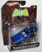 Super Powers Batmobile