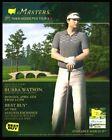 Bubba Watson Grade 9 Golf Trading Cards