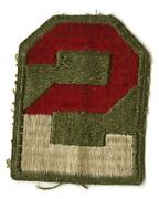 Army Ranger Patch