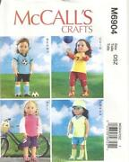McCalls Doll Patterns