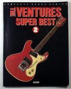 Ventures Guitar
