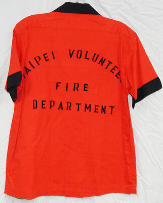 Vietnam Era Taipei Volunteer Fire Department  Bowling Shirt