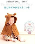 Crochet Baby Items