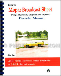 Chrysler-Dodge-Plymouth-Build-Sheet-Decoder-1969-1970-1971-1972-1973-1974