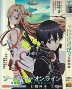 Sword Art Online DVD