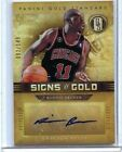 Panini Autographed Ronnie Brewer Basketball Trading Cards