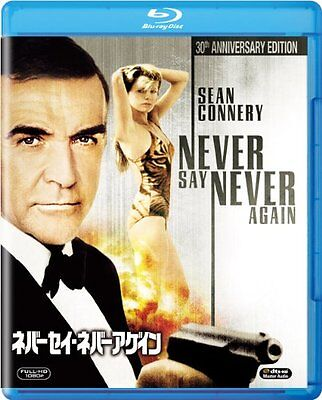 NEW NEVER SAY NEVER AGAIN Sean Connery [Blu-ray/Region:A]