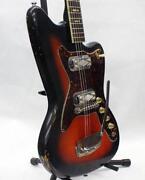 Silvertone Guitar