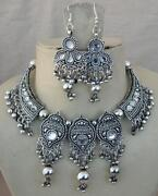 Kuchi Necklace