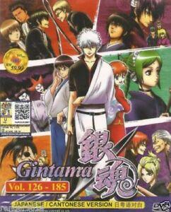 download subtitle indonesia gintama the movie 2010