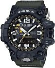 G-Shock Mudmaster Atomic/Radio Controlled Wristwatches