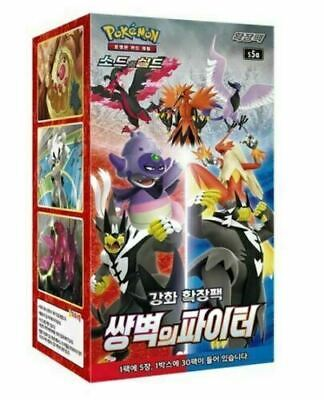 "[Pokemon] ""Matchless Fighter"" Booster Box 30Pack Korean Ver"