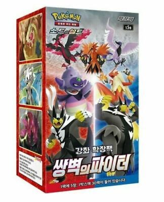 "[Pokemon] ""Matchless Fighter"" Booster Box 30Pack Korean Ver ⭐Tracking⭐"